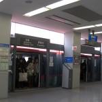 空港內的小型捷運